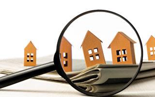 美國房價預計緩漲 新屋供應待突破