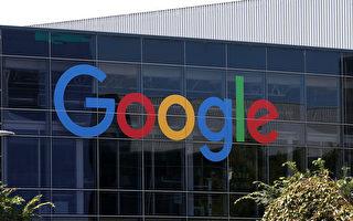 谷歌海纜連台灣 2024啟用