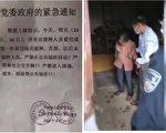 甘肅老人打疫苗後昏迷 家屬與官員爭執遭毆打