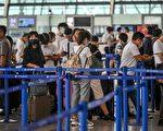 美國解禁 中國留學生上海機場排長隊等赴美