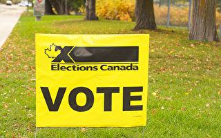 加國聯邦大選競爭激烈 特魯多擔心選票分流