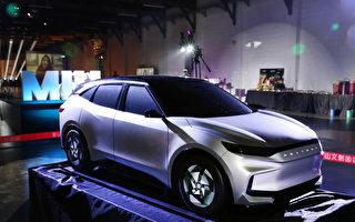 中華信評:電動車或成鴻海長期成長途徑