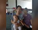 被封控半個月 鄭州居民發出求救視頻