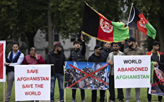 組圖:英國民眾抗議塔利班占領阿富汗