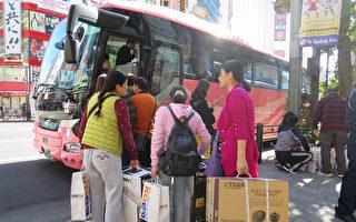 台立院法制局建議鬆綁旅行業經營範圍