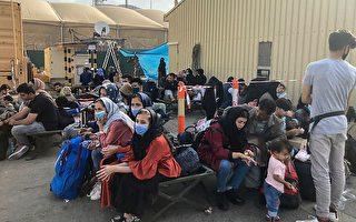 塔利班把持喀布爾機場路線 阻礙人們撤離