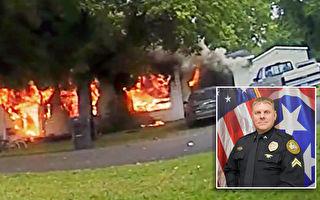 房屋起火爆炸 警员冲进火场救出残疾妇女