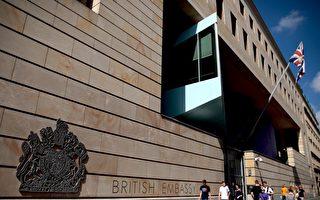 英國柏林使館特工或被判刑十年