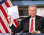 法官发布临时限制令 暂禁纽约强制接种疫苗