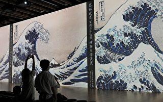 数码巨屏再现日本近代5位绘画大师经典画作