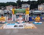 土耳其法轮功学员传真相 民众签名反迫害