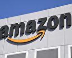 亚马逊招募中国卖家 被指打开潘朵拉魔盒
