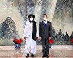 周晓辉:塔利班与中共有共性 两者都靠鸦片发展