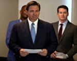 佛州州长提紧急上诉 继续禁学校强制戴口罩