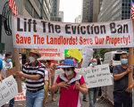 美最高法院解除驅逐禁令 允房東驅逐欠租客