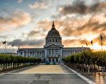 舊金山市府員工尋求疫苗豁免 數百人申請無人獲批