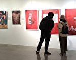 制止中共活摘器官海报作品将巡回日韩台展出