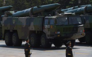 中共射東風15B導彈 立委:20年前就這樣恐嚇