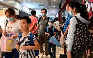 """中共""""双减""""政策惹议 学者:违反教育规律"""
