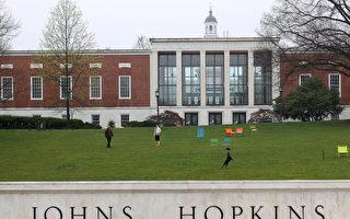 约翰霍普金斯大学修改规定 不认可中国疫苗