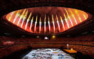 2020东京残奥会揭幕 参赛人数为历届最多