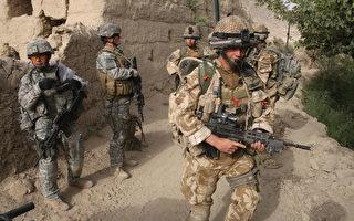 英國在阿富汗投入了多少錢?