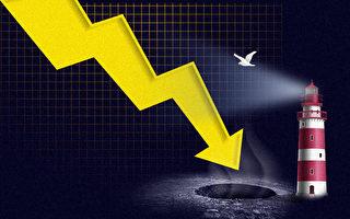 謝金河:美中金融戰擴大 中企全球競爭力受傷