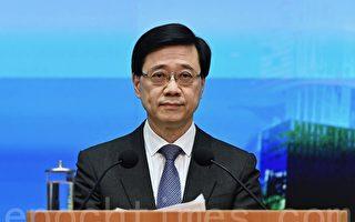 鄭松泰被裁定不符選委資格