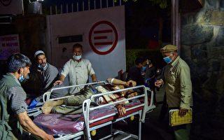 【遠見快評】爆炸後的阿富汗 五大關鍵觀察點