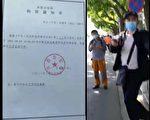 拦信访局长座车喊冤 黑龙江访民刘杰被拘留