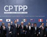 北京申请加入《跨太平洋伙伴全面进步协定》