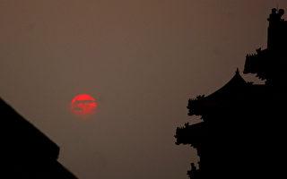 百年紅禍 中華「亡國」