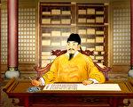 唐太宗怎么教太子平天下?(3)