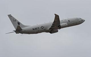 台智库:抑制中共扩张 美军加强南海威慑活动