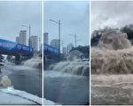 【一線採訪】河南多地暴雨 鄭州地鐵隧道關閉