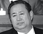 中共前副总理姜春云病亡 曾支持中共六四屠城
