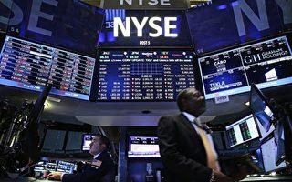 遭中共官媒点名 中概股富途、老虎股票大跌