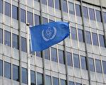 IAEA与伊朗达协议 可检修核监控设备