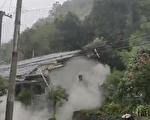 【一線採訪】重慶發生滑坡民房塌 居民爆內情