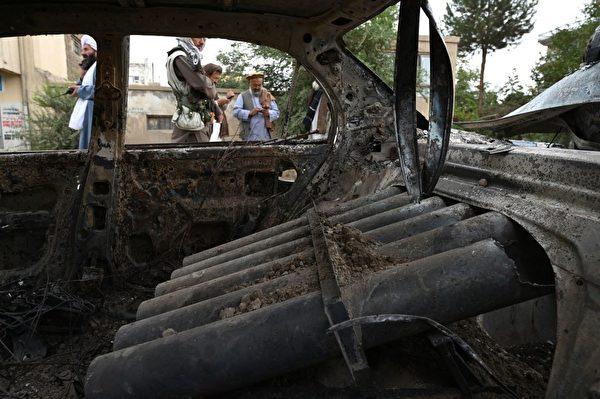 8月30日,阿富汗喀布尔机场遭到多枚火箭袭击后,一辆受损的汽车被发现,后座摆放着火箭发射器。(Wakil Kohsar/AFP via Getty Images)