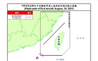 中共軍機頻擾台西南方 專家:擬阻美軍進南海