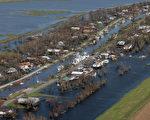受艾达风灾影响 美路州南部停电或持续数周