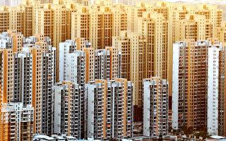 中國房價續滑 房地產恐成負資產