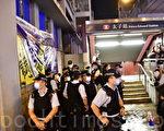 組圖:勿忘8.31 香港市民至地鐵太子站悼念
