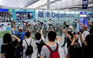 6.5萬香港人申請英國特別簽證