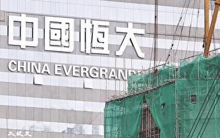 不仅恒大 澳盛:中国还有大型房企陷危机