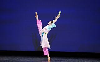 【快讯】第九届全世界中国古典舞大赛开赛