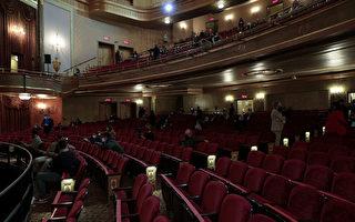 新泽西剧院将开放 要求接种疫苗和戴口罩