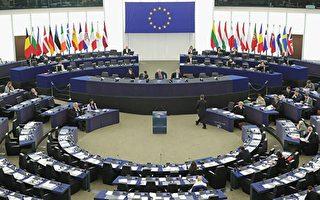 歐盟高票提案為台灣正名 台日執政黨首度會談