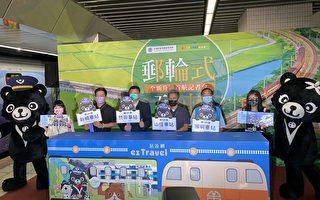 台鐵郵輪式列車升級 睽違4月重新啟航